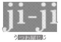 器屋ji-ji 盆栽鉢 高級